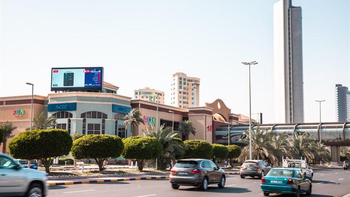 السالمية (شارع الخليج العربي) - مارينا مول، خارجي 2