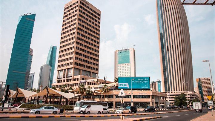مدينة الكويت، شرق - الخليجية