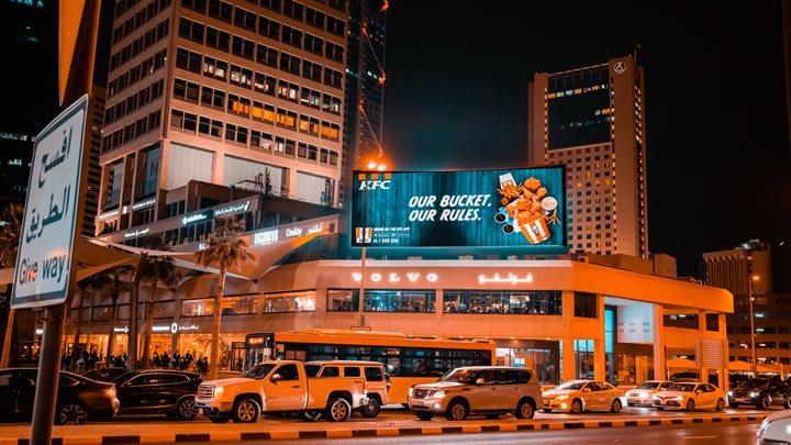 Kuwait City, Sharq - Khalijiya