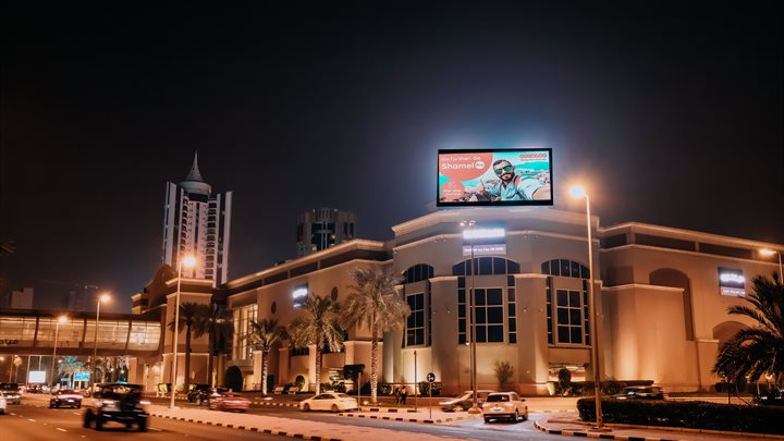 Salmiya (Arabian Gulf Road) - Marina Mall, Outdoor 1