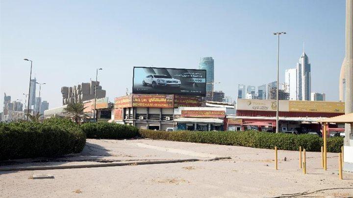 مدينة الكويت، المرقاب - شارع السور