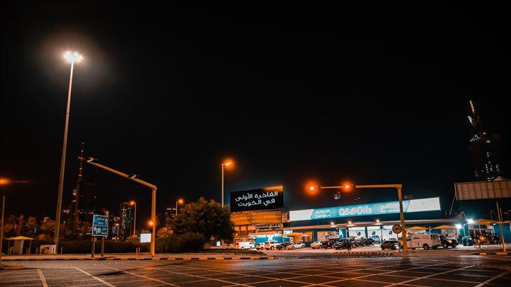 Kuwait City, Merqab - Soor Street