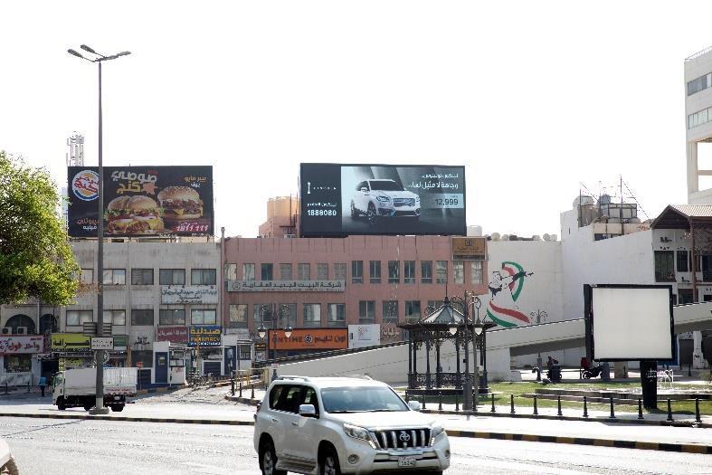 Mubarakya Screen