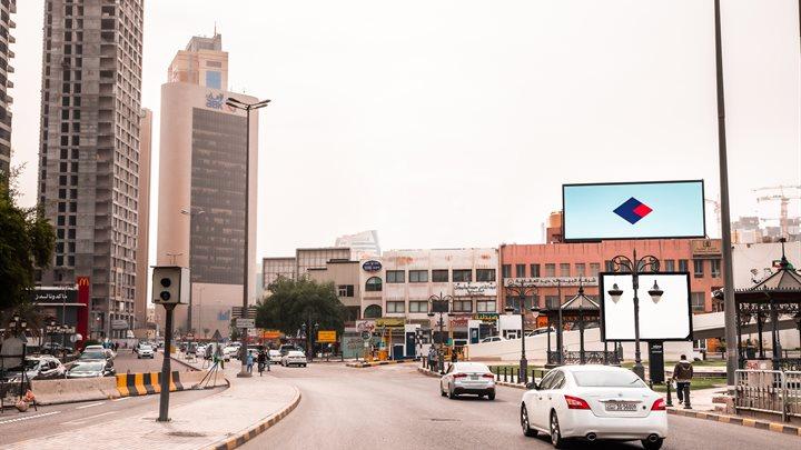 مدينة الكويت، المباركية