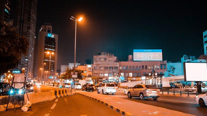 Kuwait City, Mubarakiya