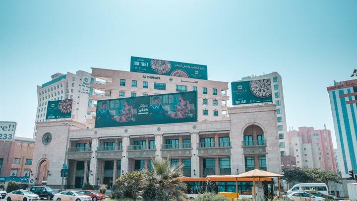 Salmiya - Al Thuraya