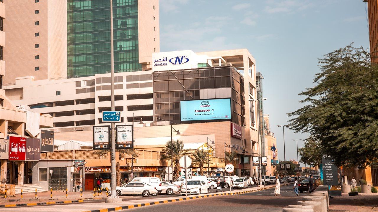 Yaal Mall Outdoor