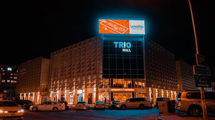 Khaitan - Trio Mall