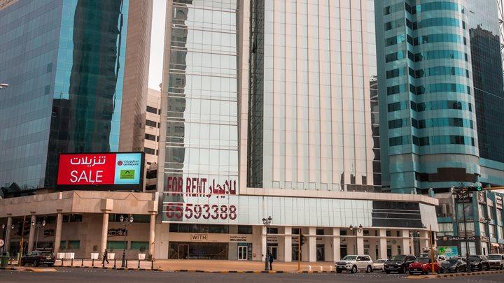 مدينة الكويت، القبلة - برج سعاد
