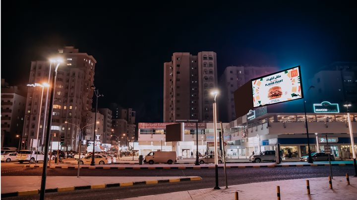 Salmiya - 4th Ring Road