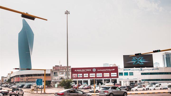 مدينة الكويت، المرقاب - مقهوي