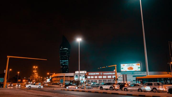 Kuwait City, Merqab - Maghawi