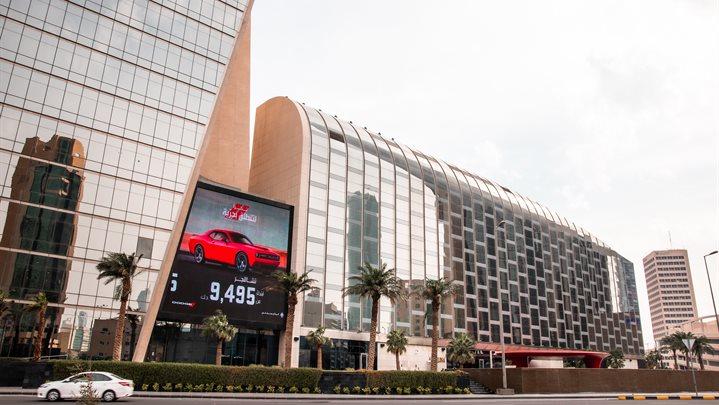 مدينة الكويت، شرق - برج الحمراء (خارجي)