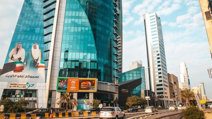 مدينة الكويت، شرق - تقاطع دروازة عبدالرزاق