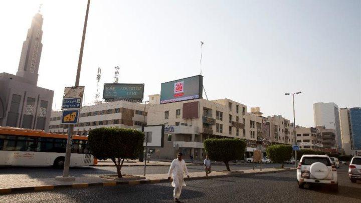 الفحيحيل - شارع مكة