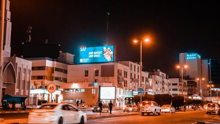 Fahaheel - Mekka Street
