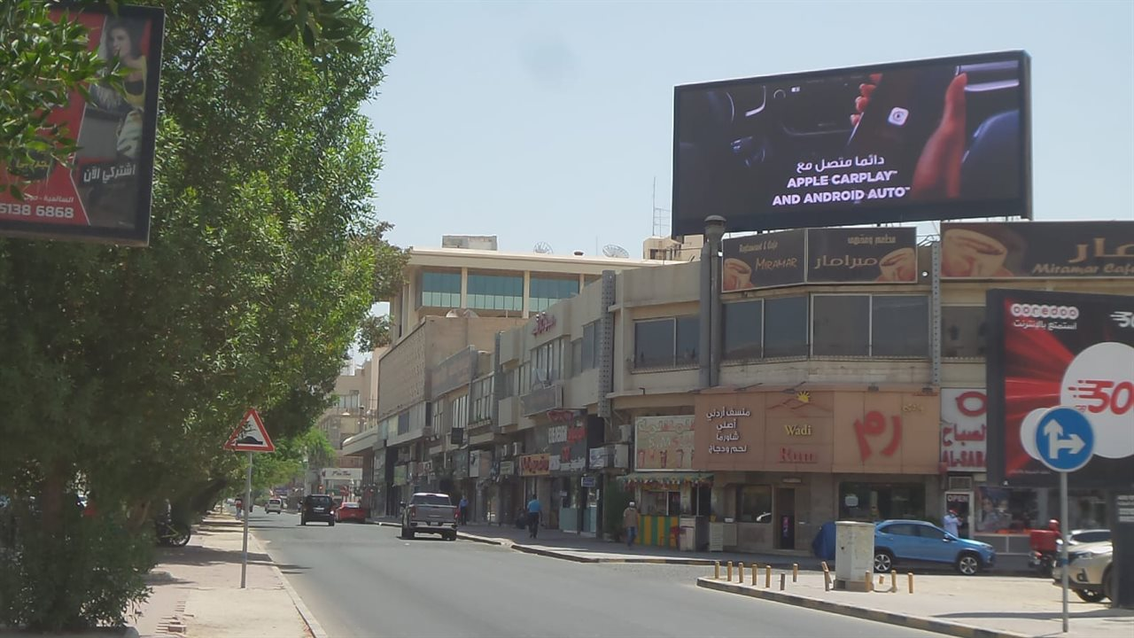 24 Karat Screen