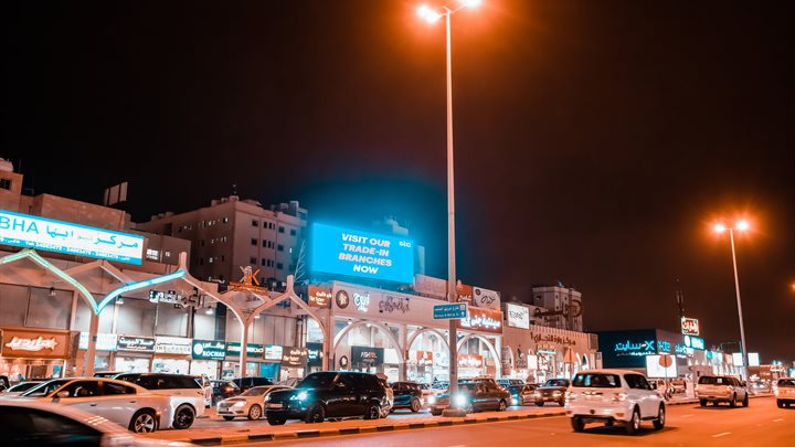 Jahra - The Sultan Center (2)