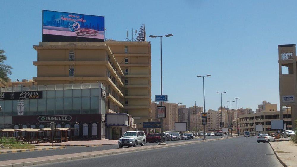Salmiya Heritage Screen