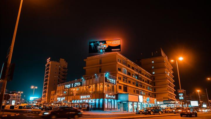 Salmiya - Al Hamra Complex, facing Al Salam Mall