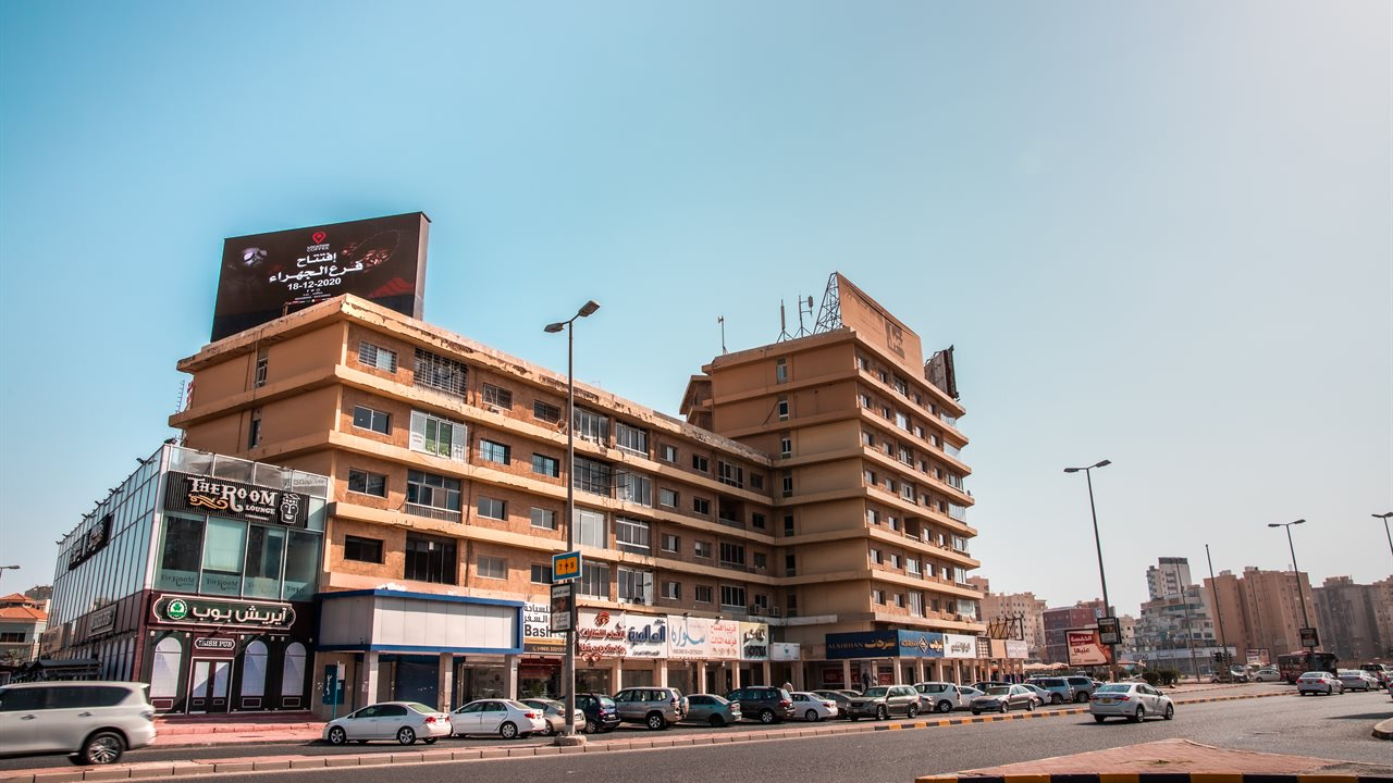 Salmiya Heritage