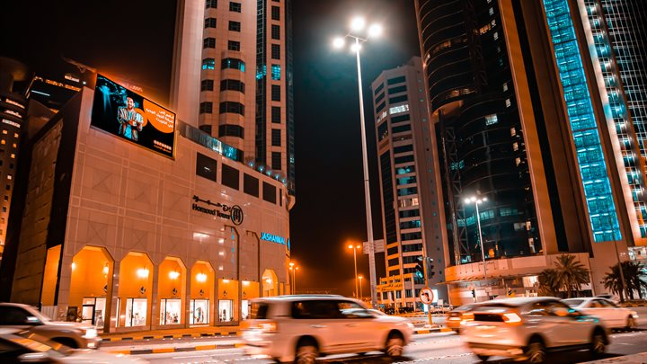 Kuwait City, Qibla - Homoud Tower