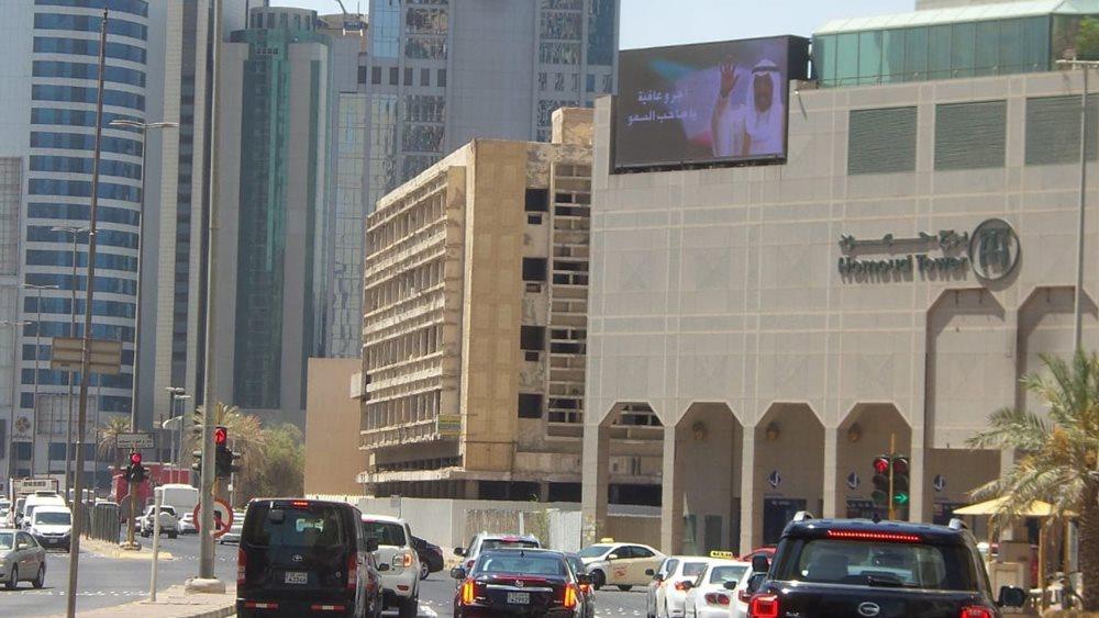 Homoud Tower Screen