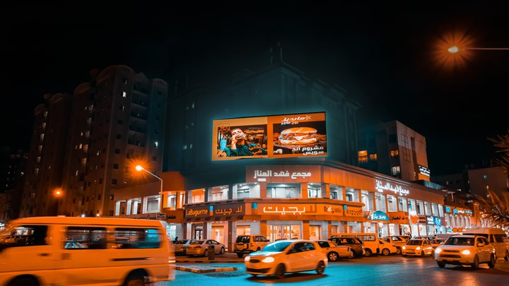 Farwaniya - Fahed Al Annaz Complex