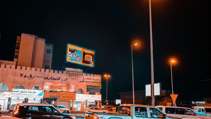 Jahra - Marzouq Al Miteb Street (3)