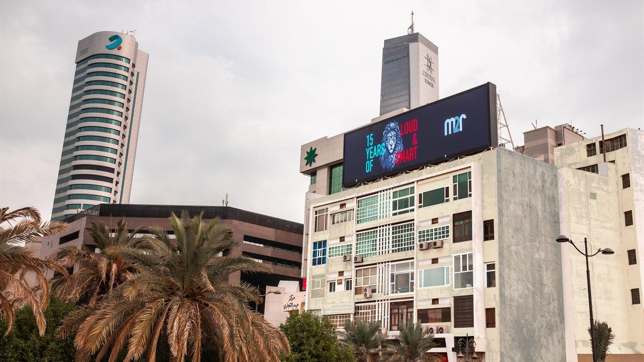Al Boursa