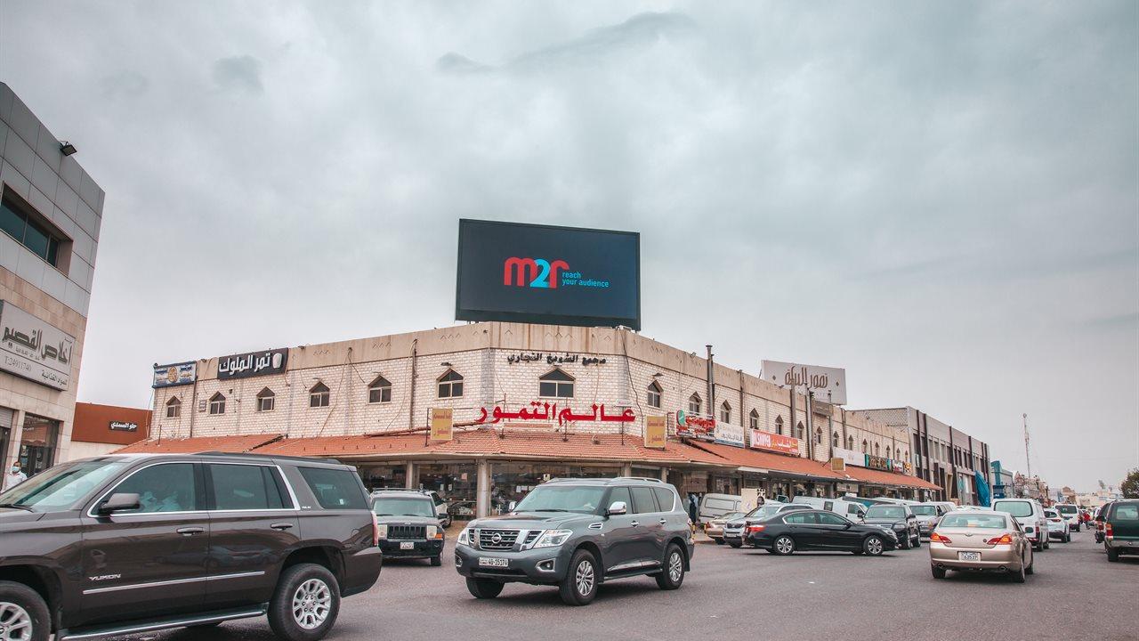 Tomor Al-Street