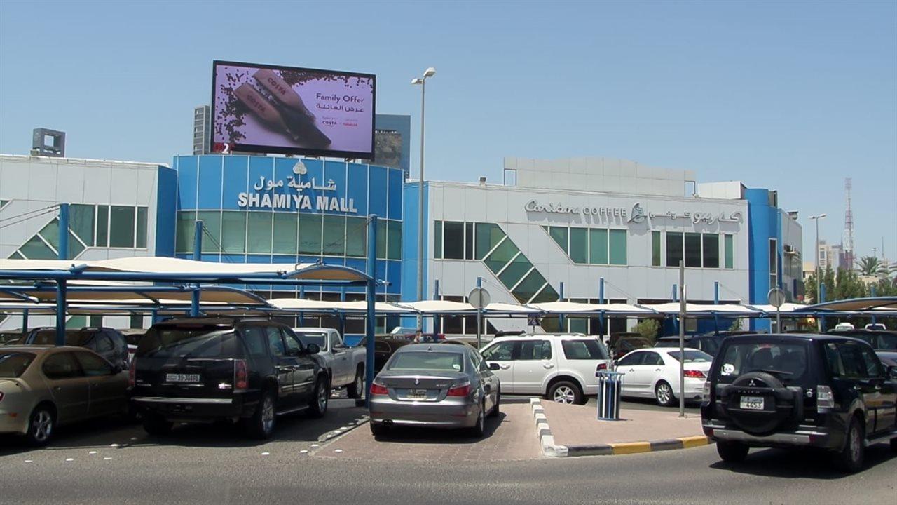 AL-Shamiya Co-op