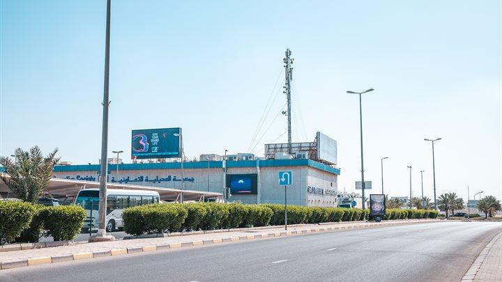 Kuwait City - Al-Adailiya Co-op