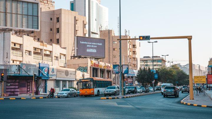 السالميه - شارع سالم المبارك - جراند