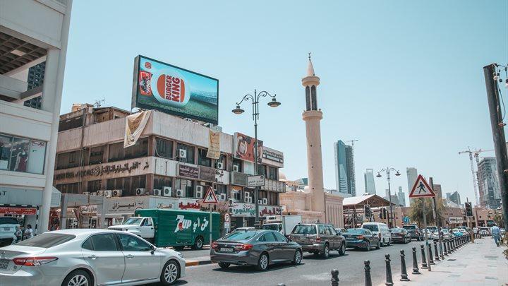 مدينة الكويت، المباركية، السوق القديم