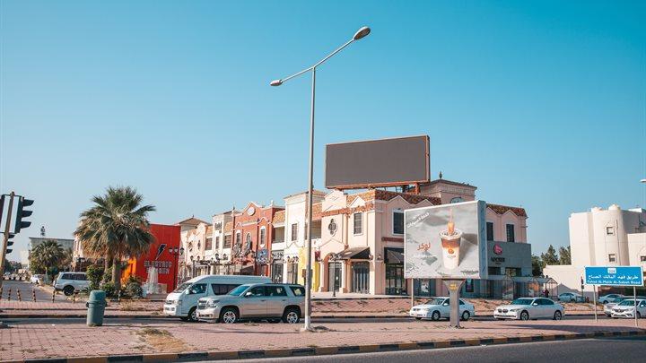 Mubarak Al - Kabeer - Divonne - Complex