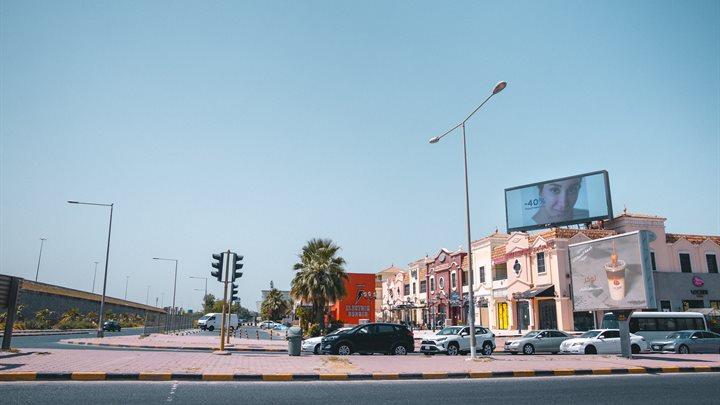 مبارك الكبير - مجمع - ديفون
