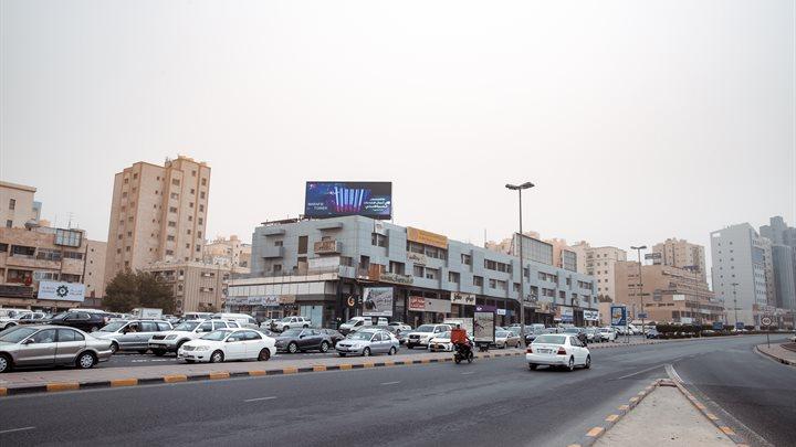حولي - شارع بيروت - مجمع الاطباء