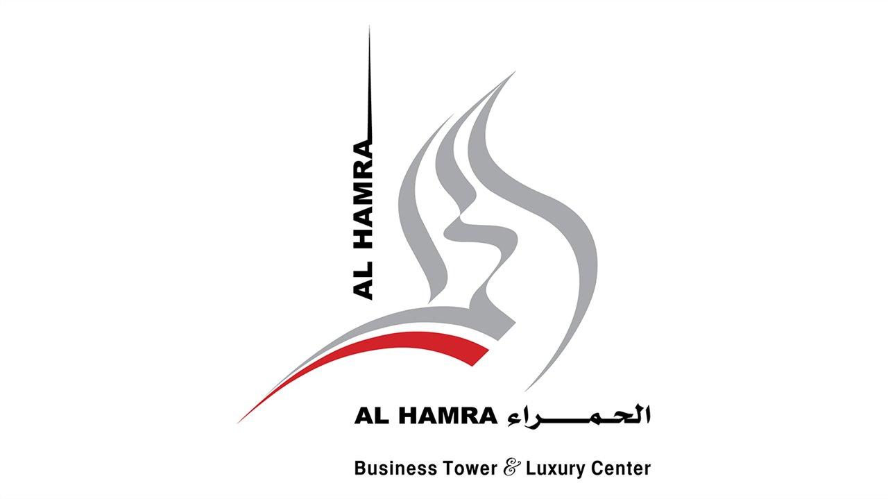 Al Hamra Mall