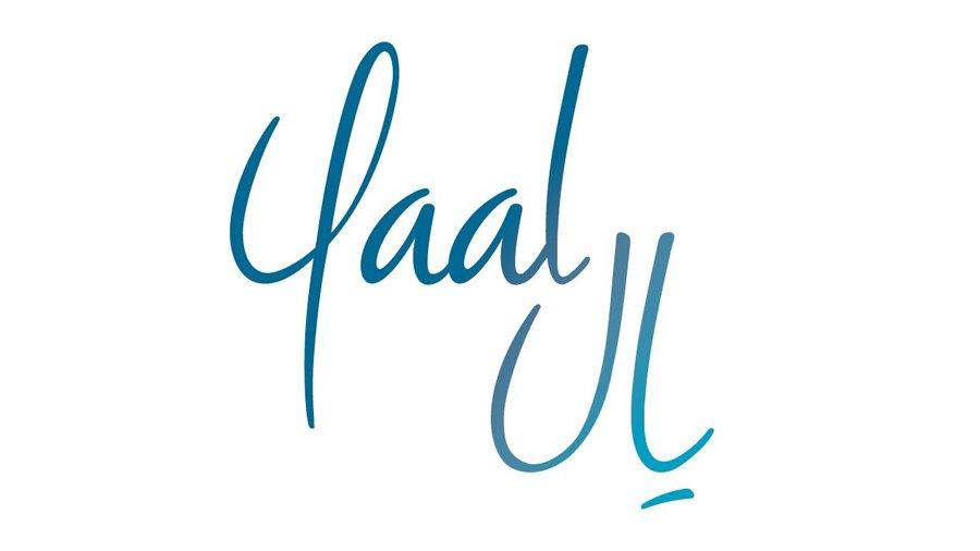 Yaal Mall
